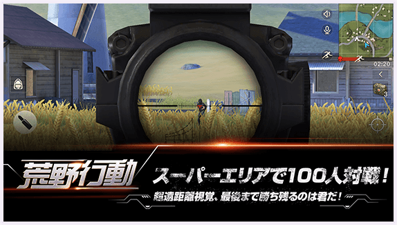 game features
